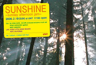 Sunshine219_1
