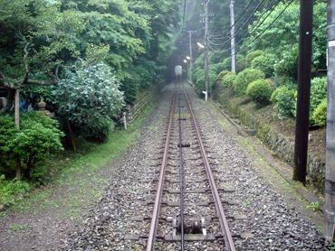 Takao2